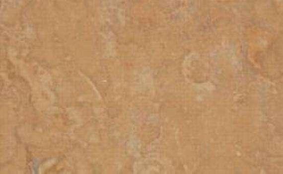 Amarelo de Negrais Limestone
