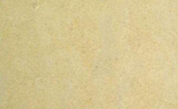 Amarelo Valverde Limestone