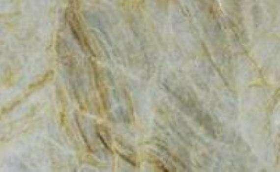 Aurora Dorada Granite