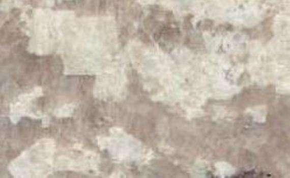 Bianco Natalia Granite