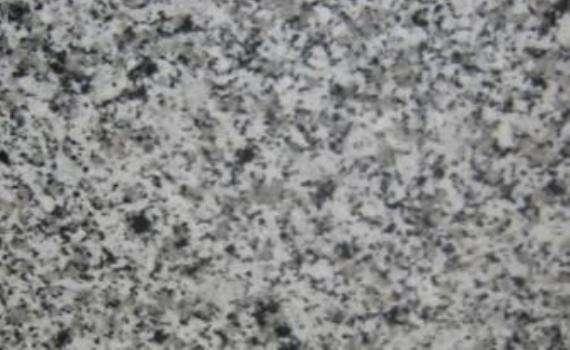 Bianco Raffaela Granite
