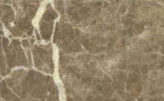Cedar Breccia Marble