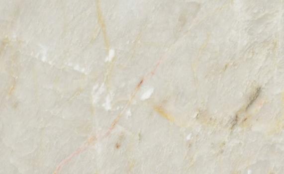 Baltoro Quartzite