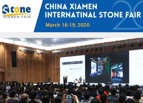 China Xiamen International Stone Fair 2020
