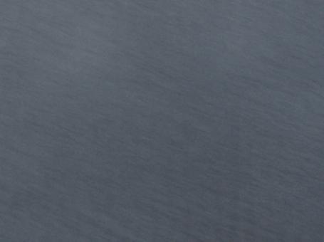 Vermont Black Granite Honrd